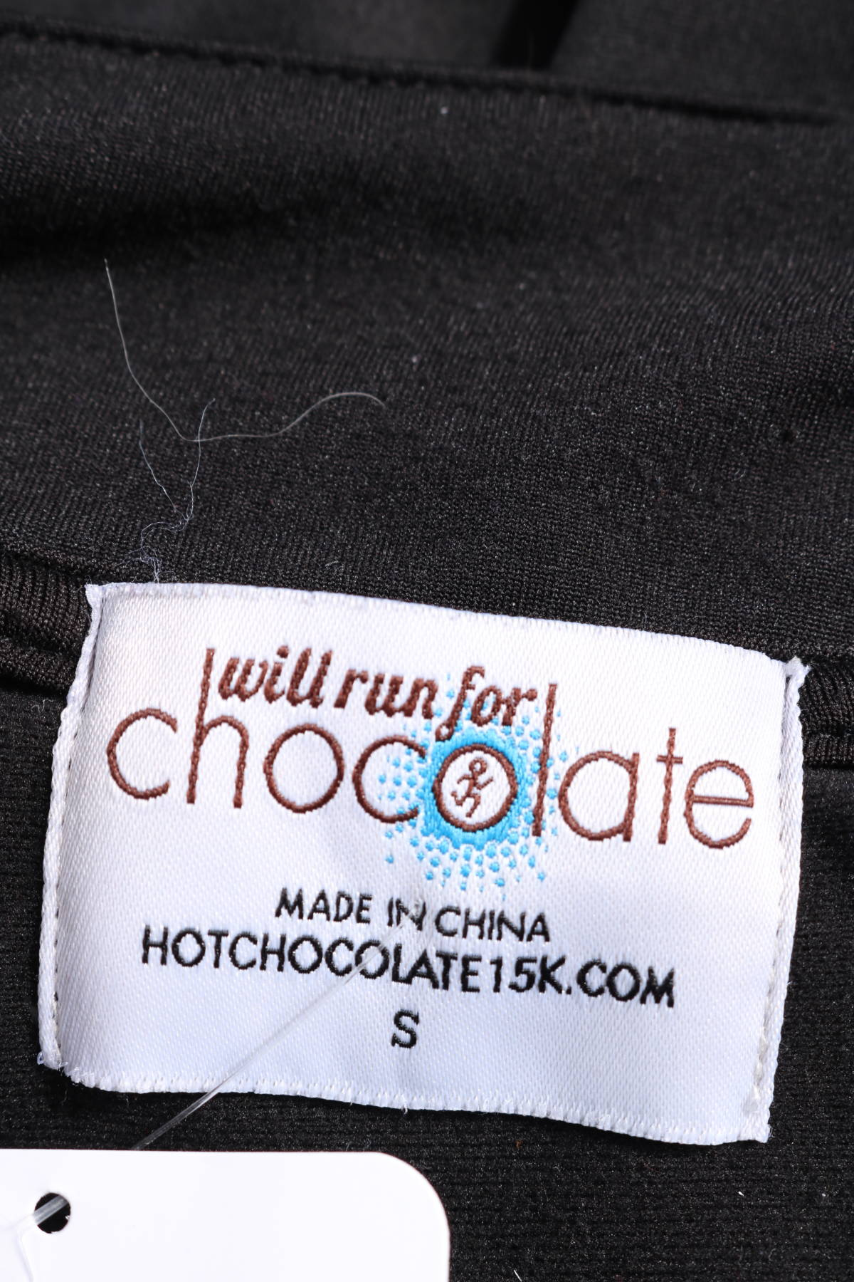 Суичър Will run for chocolate