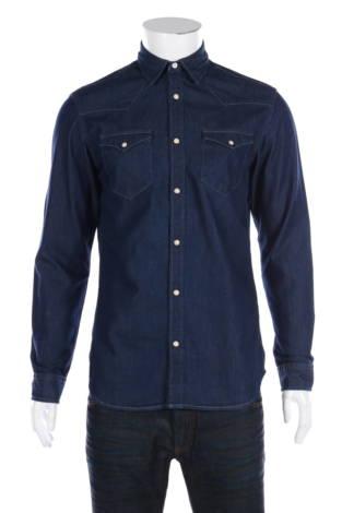 Спортно-елегантна риза Selected Homme