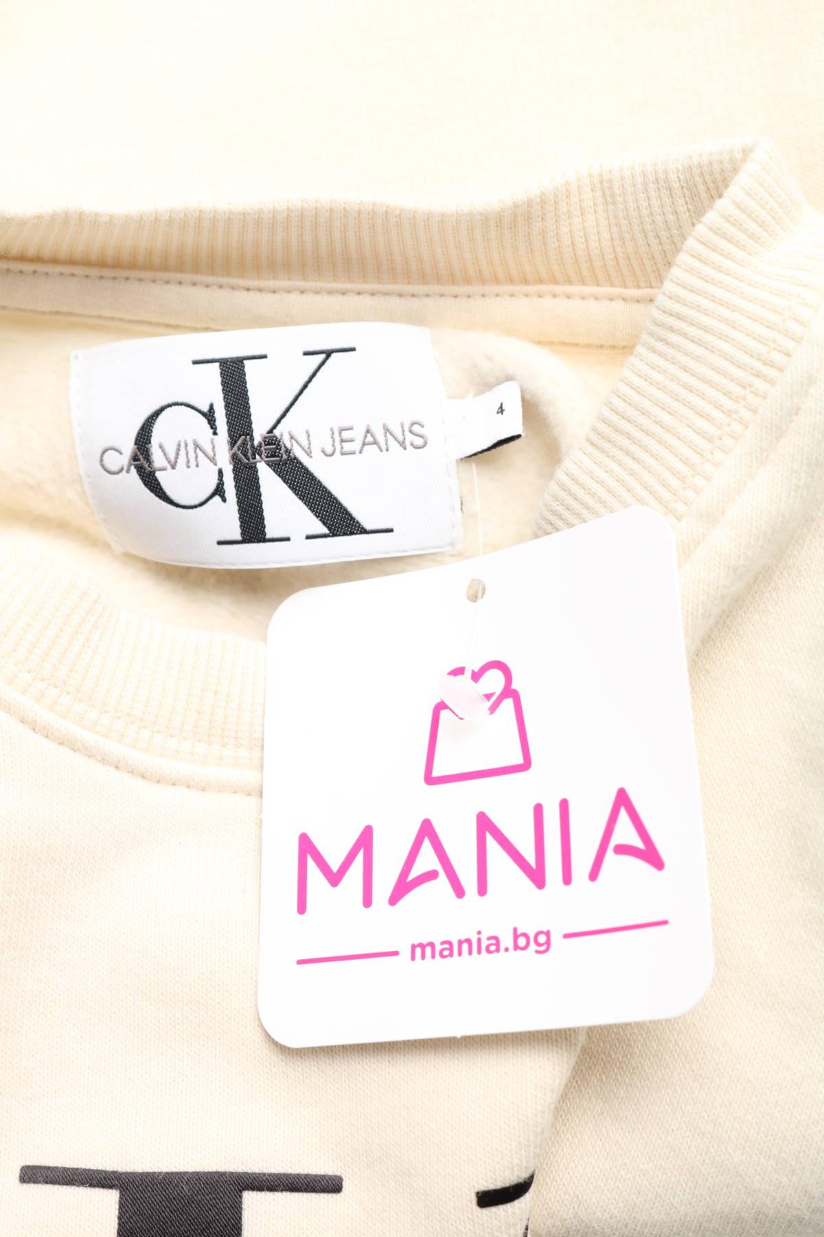 Детска блуза Calvin Klein Jeans3