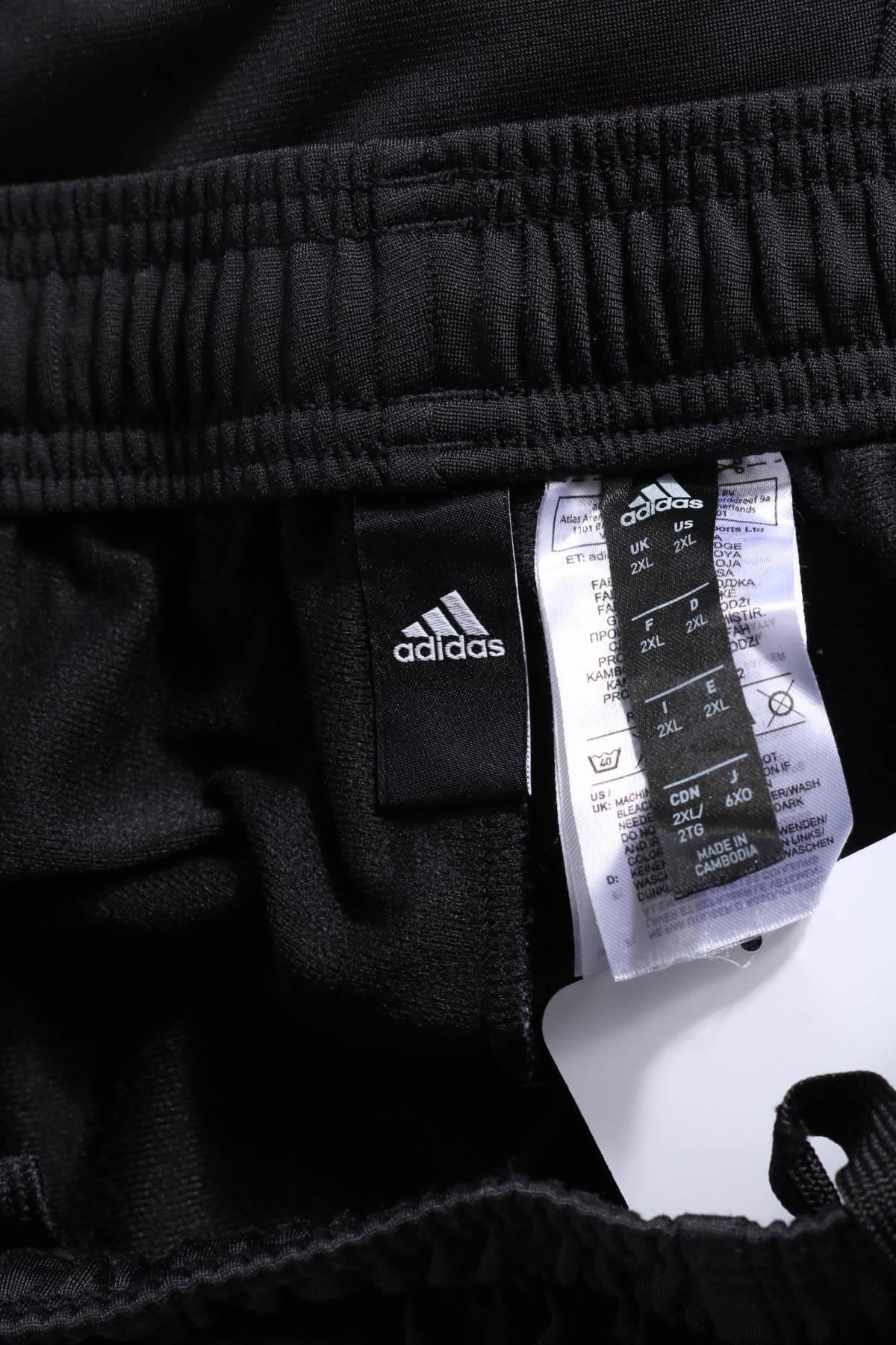 Спортно долнище Adidas4