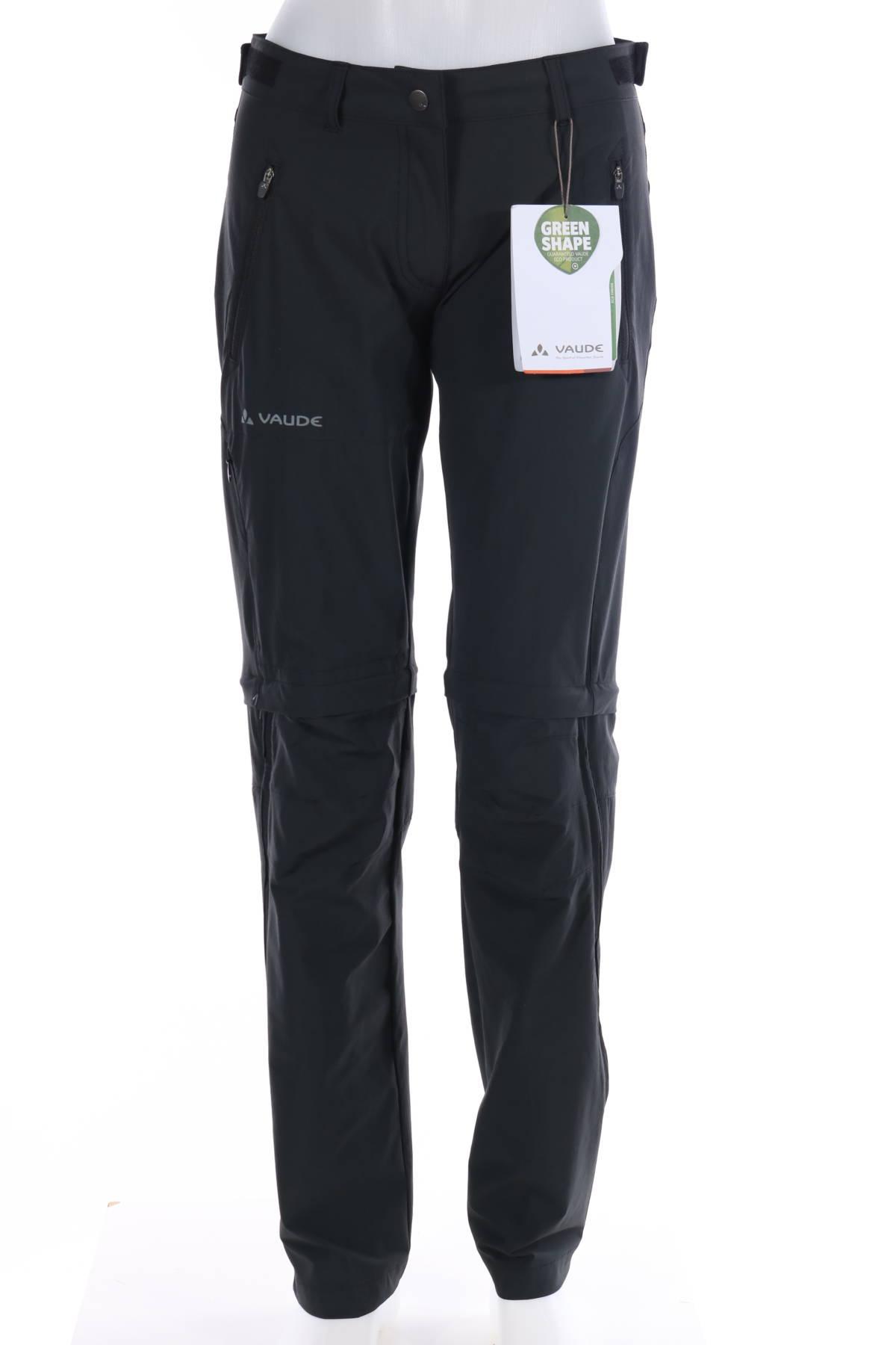 Спортен панталон Vaude1
