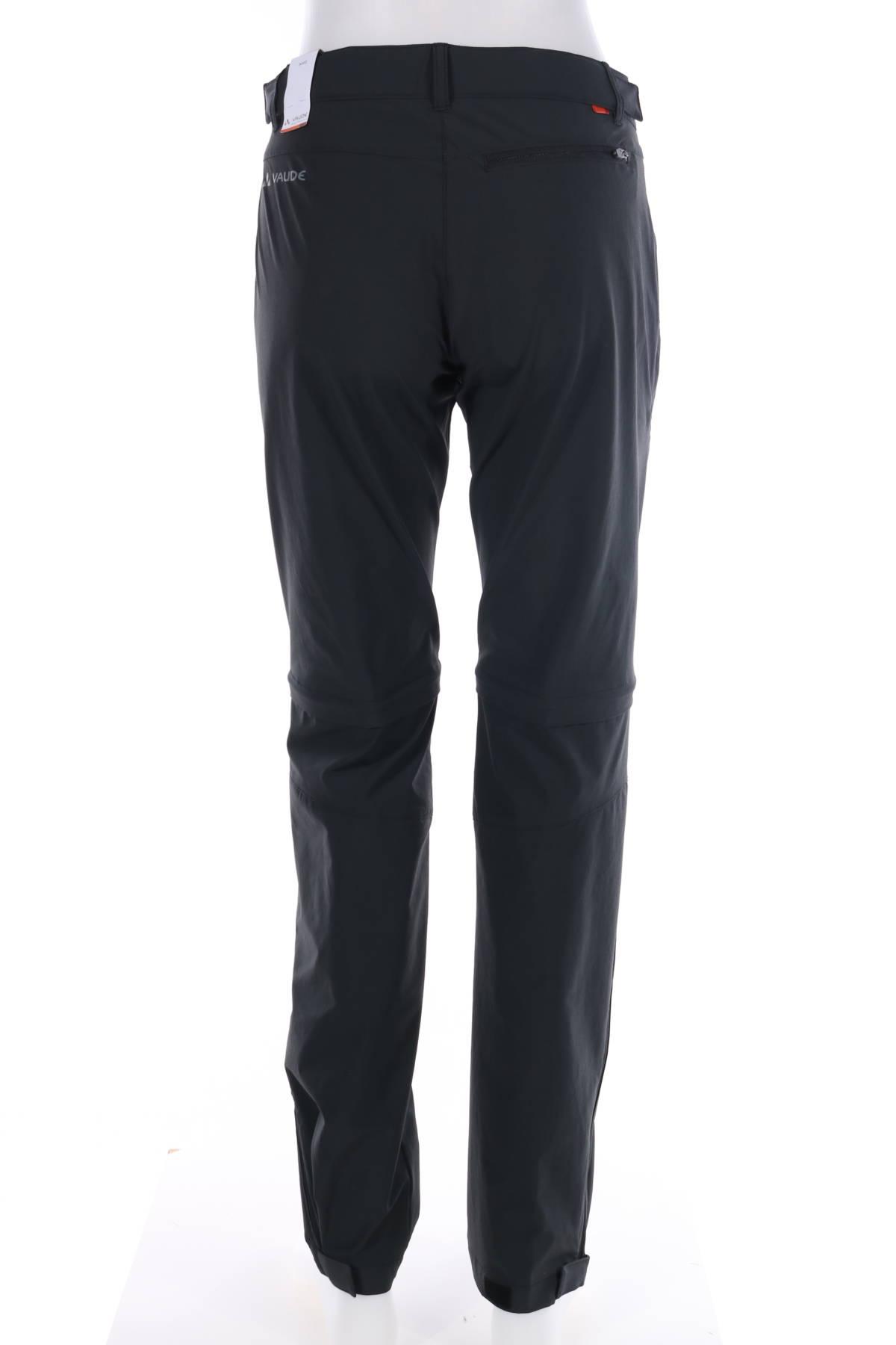 Спортен панталон Vaude2