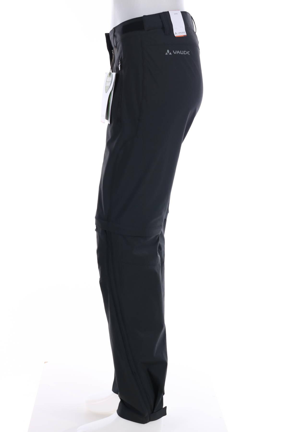 Спортен панталон Vaude3