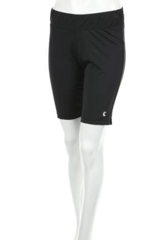 Спортни къси панталони KARL KANI
