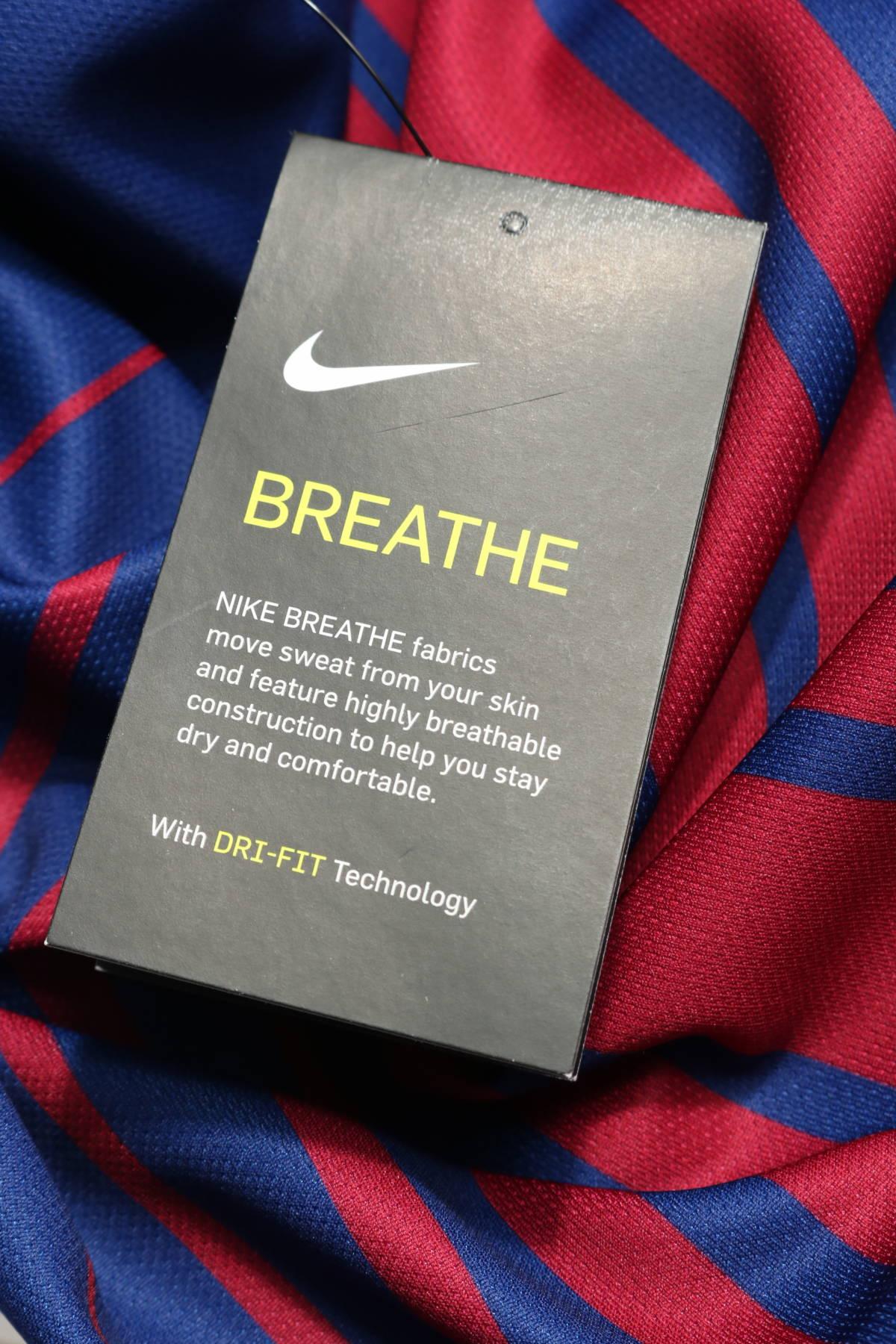 Футболна тениска Nike3