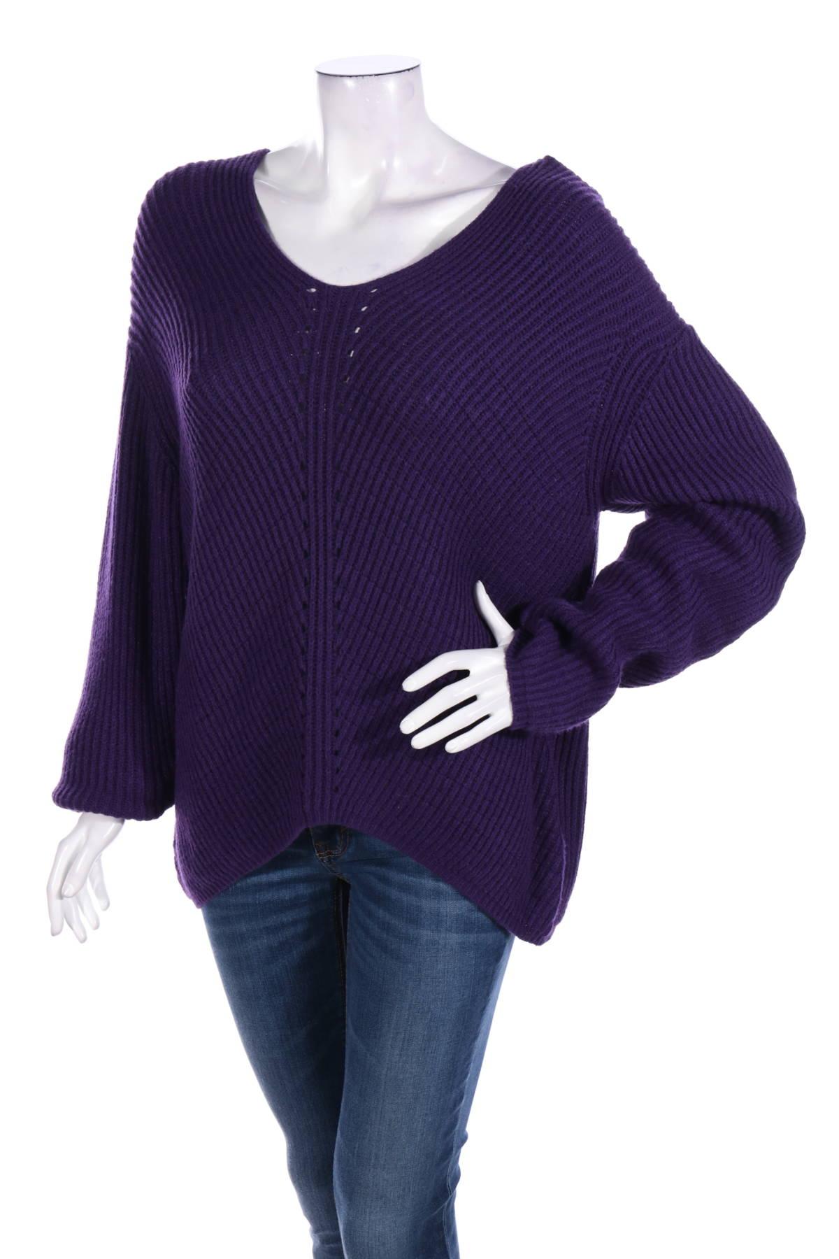 Пуловер SOFT REBELS1