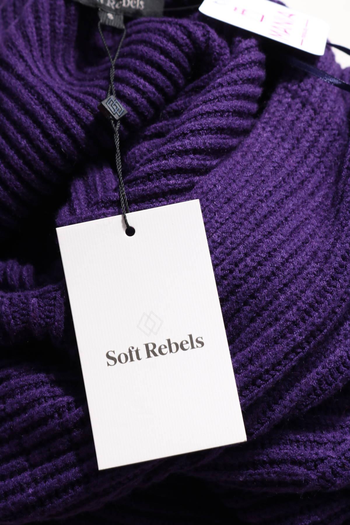 Пуловер SOFT REBELS3