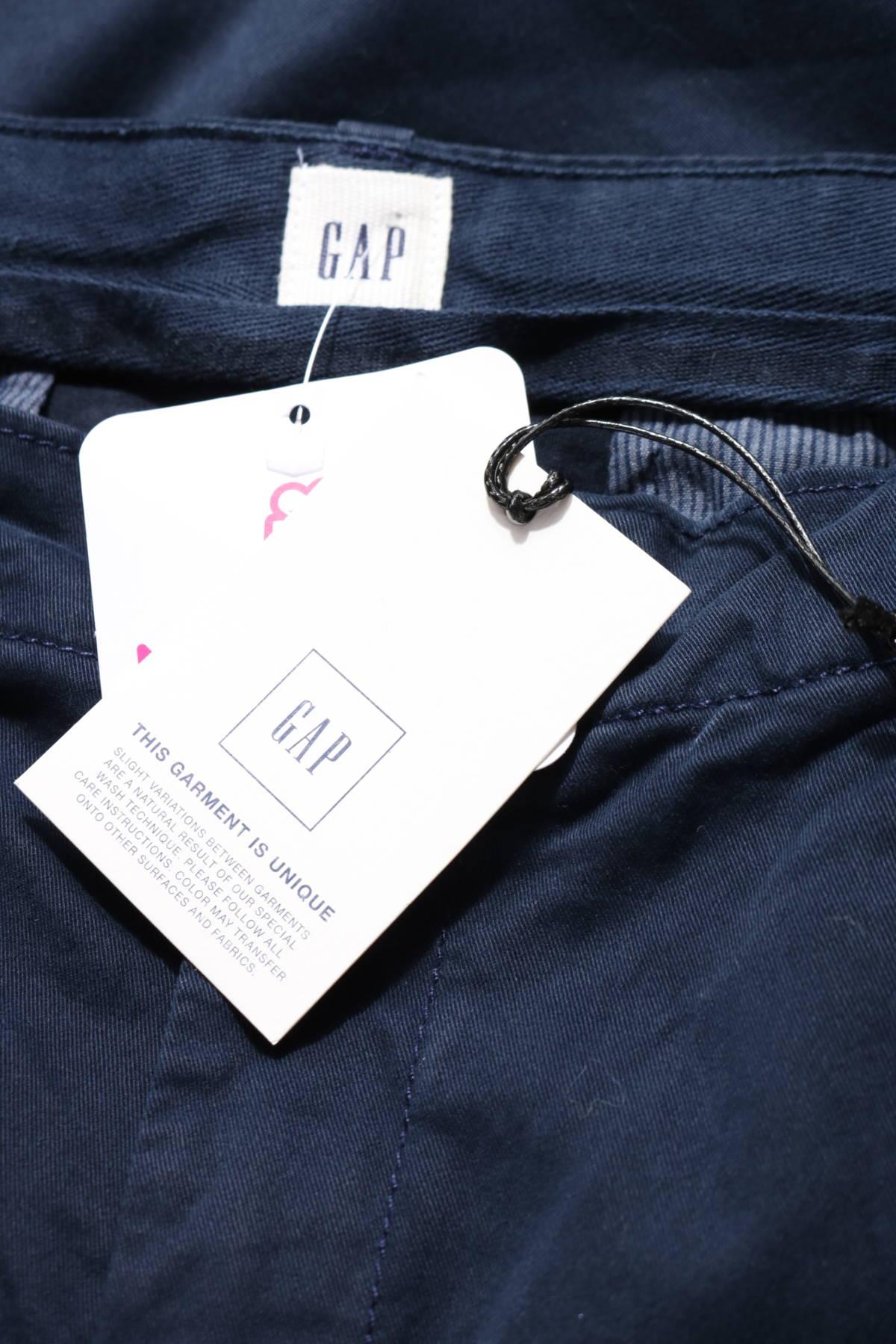 Панталон GAP3