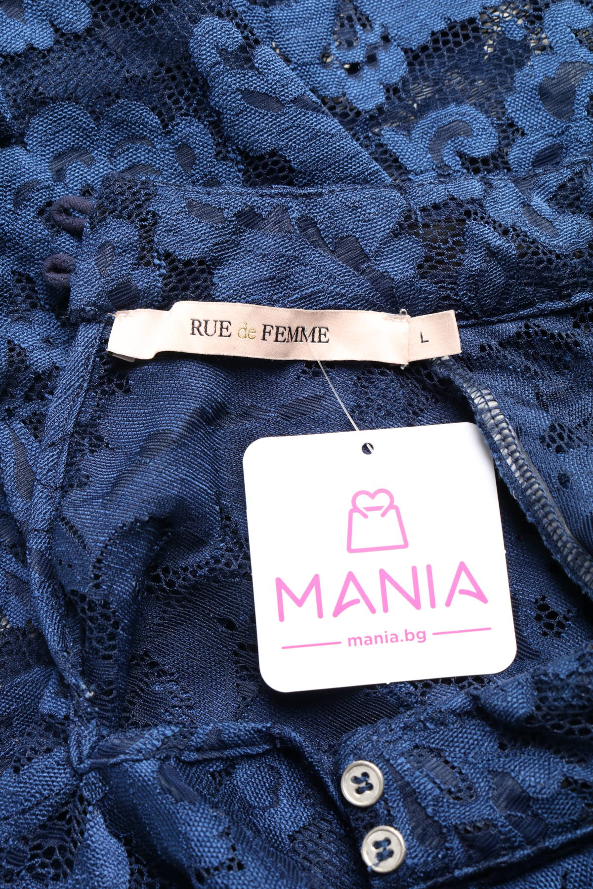 Блуза RUE de FEMME3
