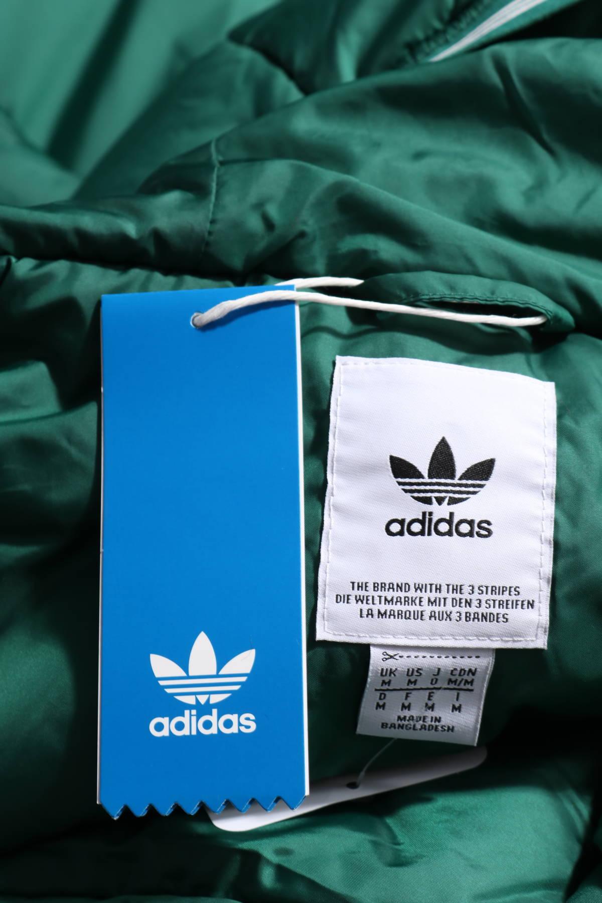 Зимно яке Adidas4