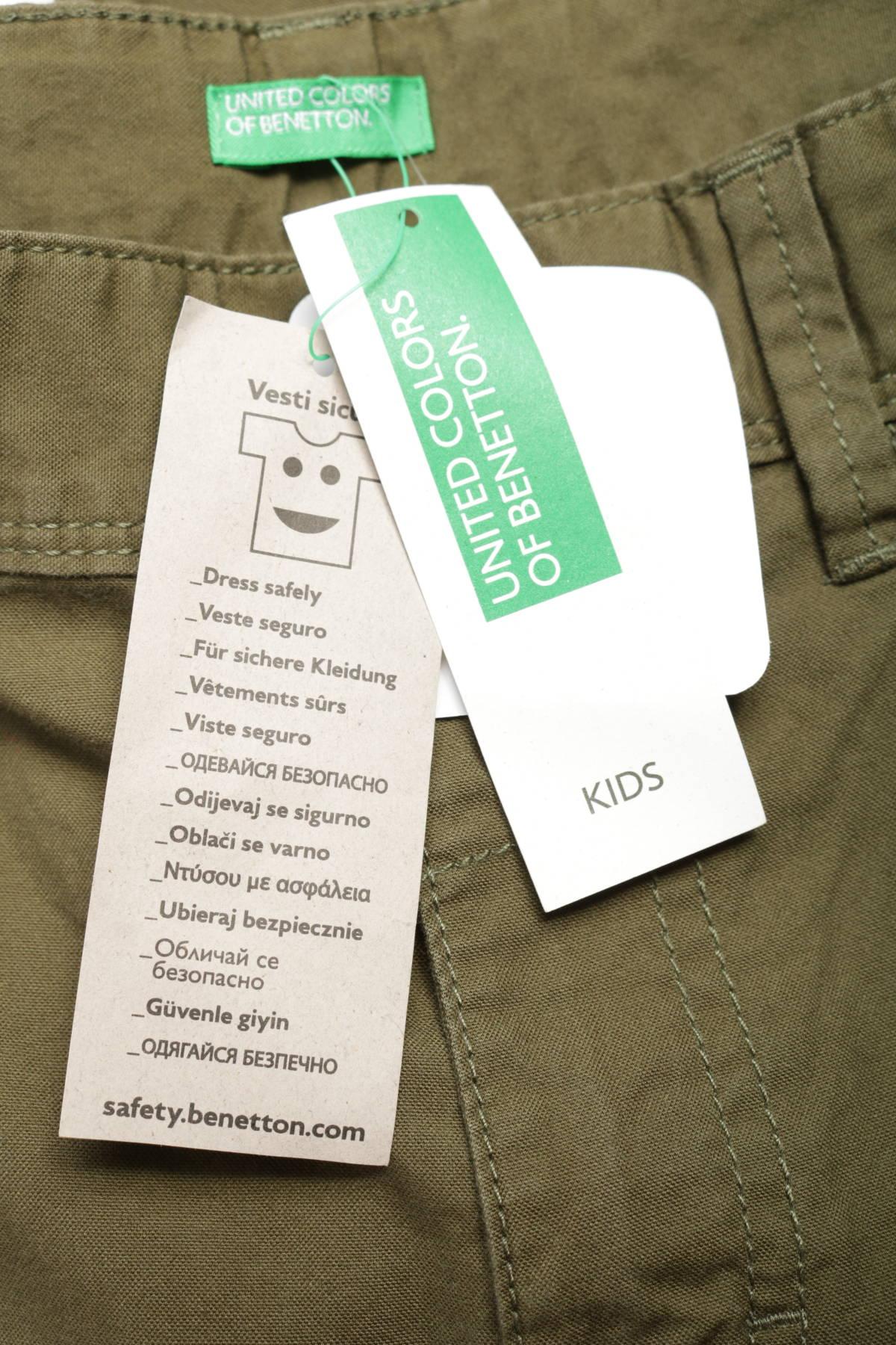 Детски къси панталони UNITED COLORS OF BENETTON3