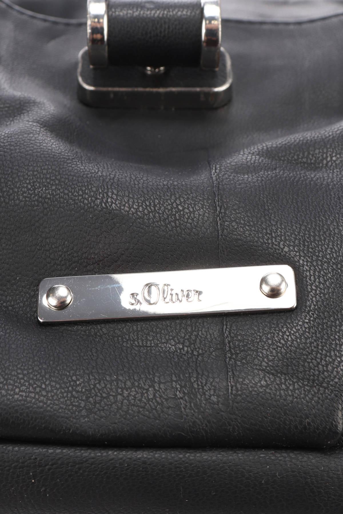 Кожена чанта S.OLIVER3