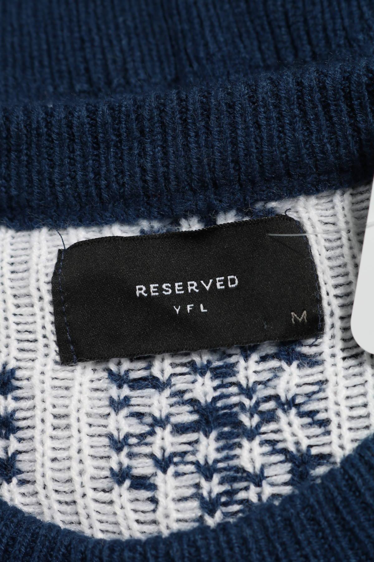 Пуловер Reserved3