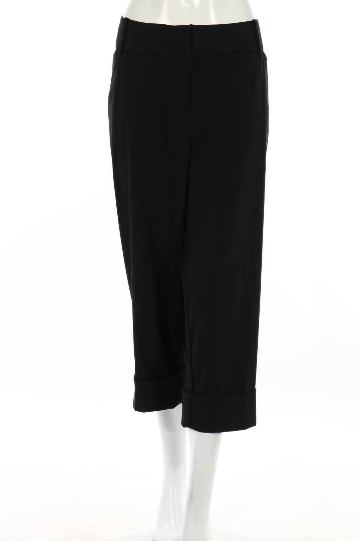 Панталон Worthington1