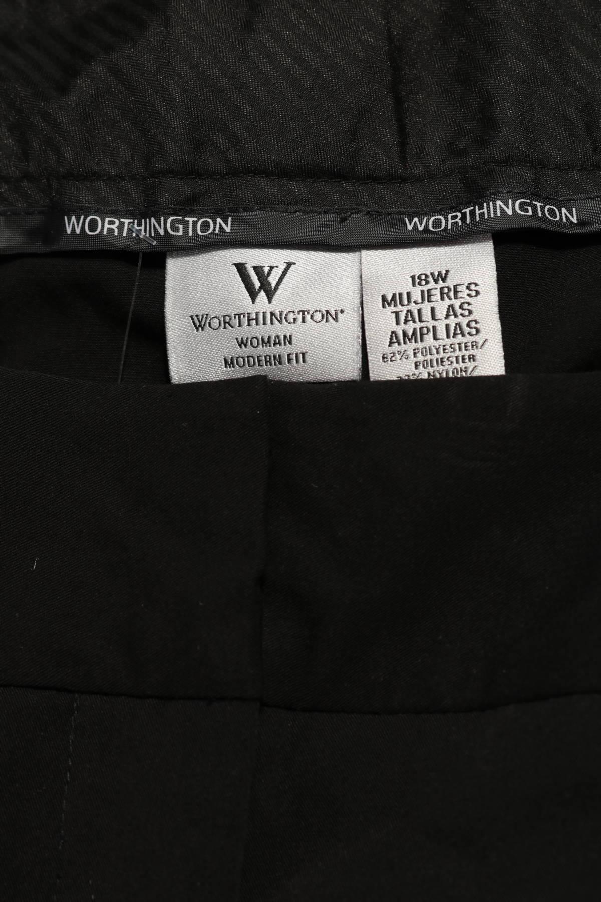 Панталон Worthington3
