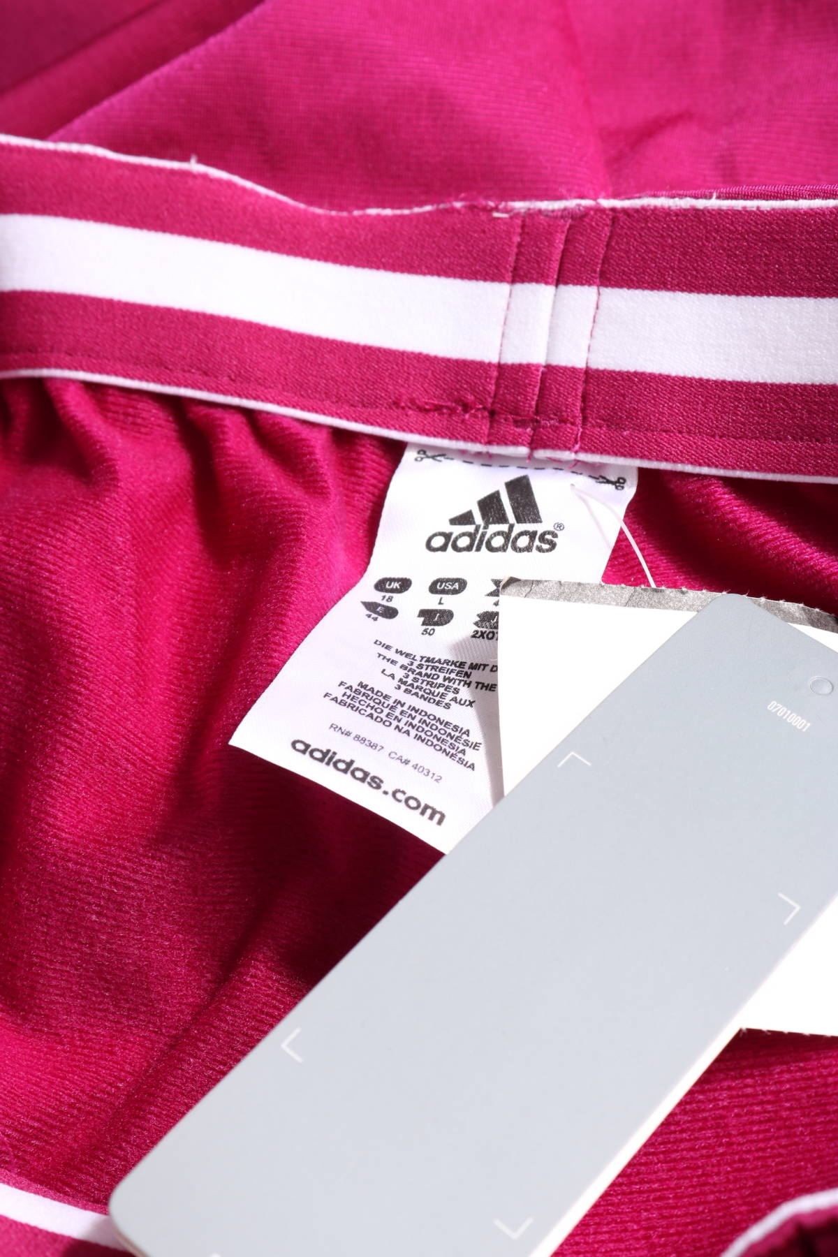 Анцуг Adidas3