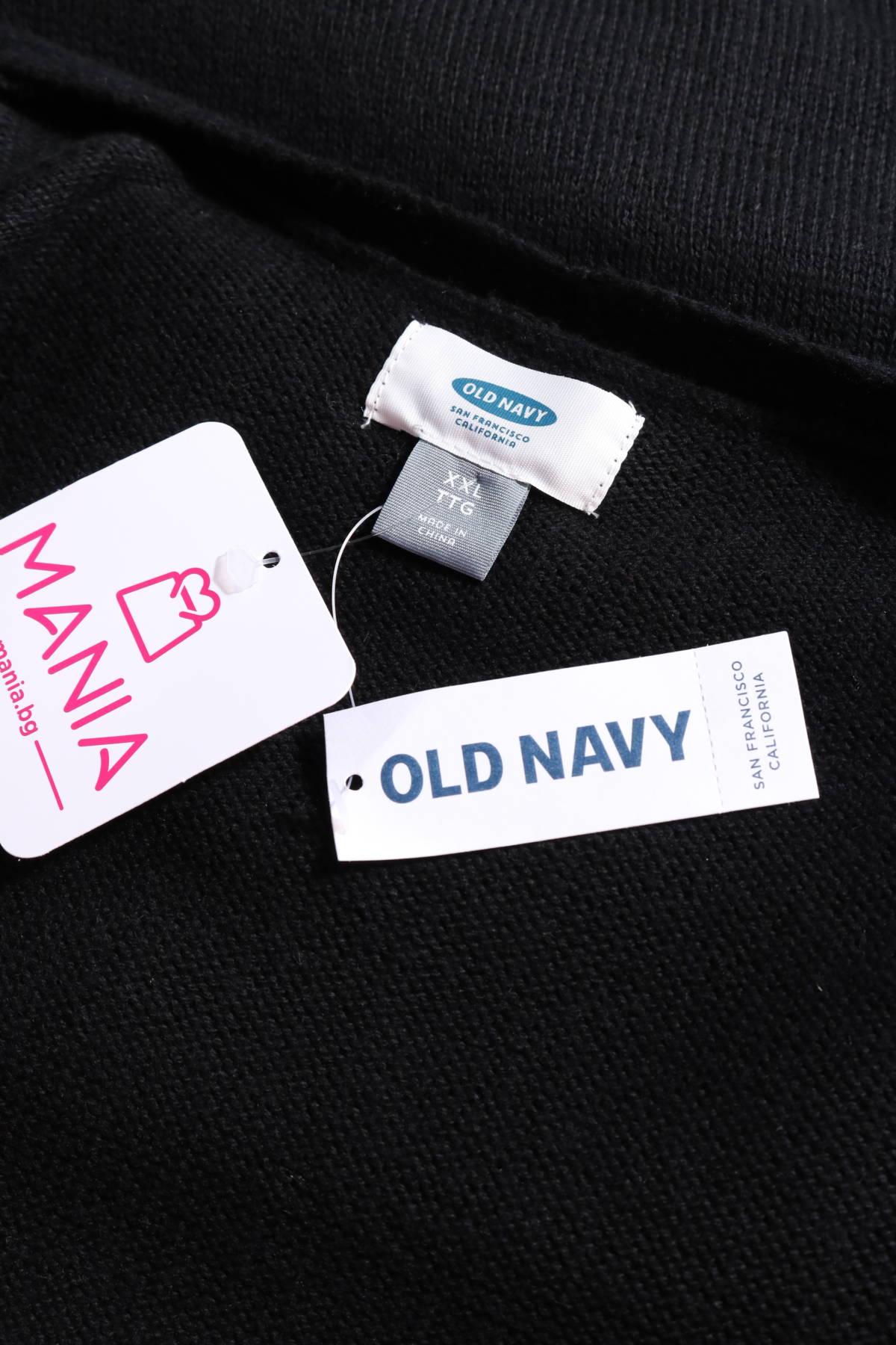 Дълга жилетка Old Navy3