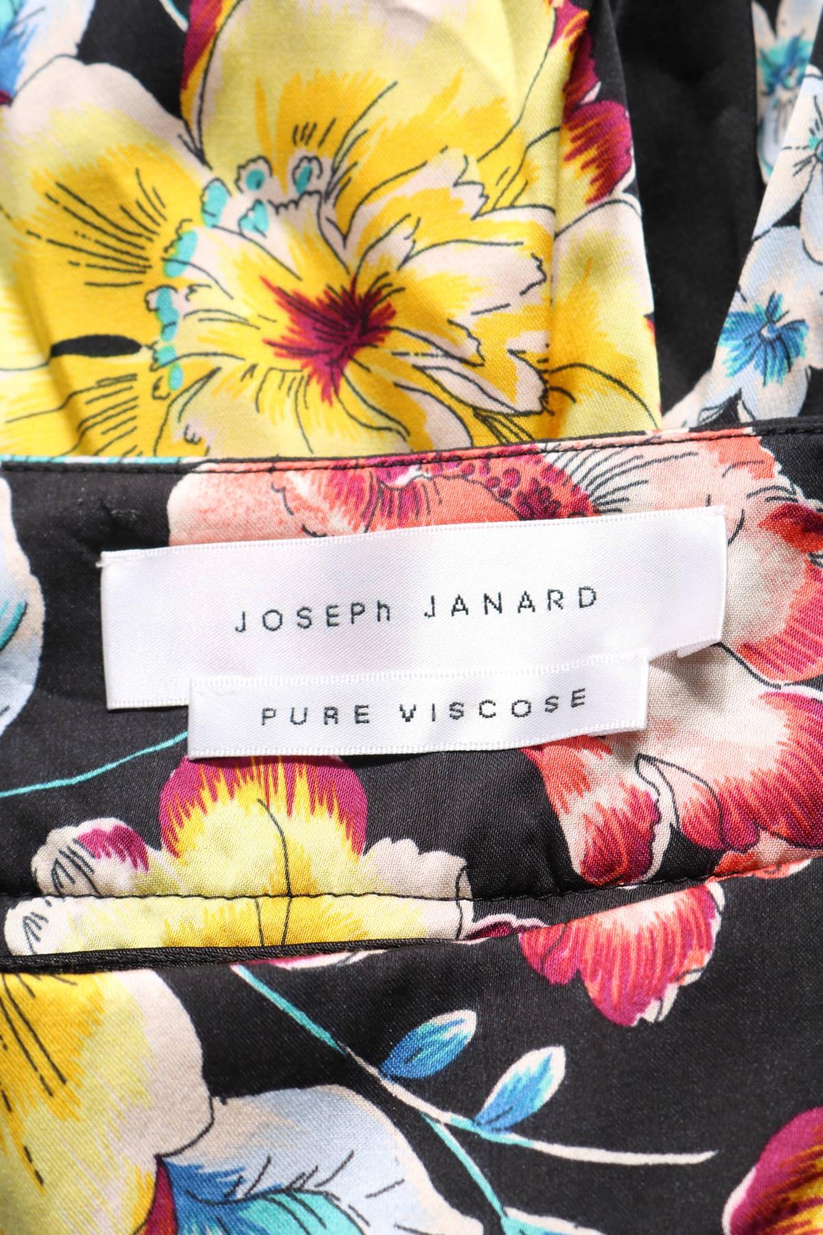 Пижама JOSEPH JANARD3