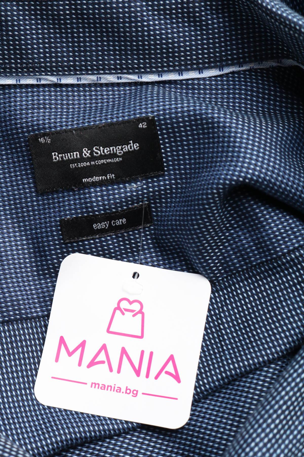 Официална риза Bruun & Stengade3