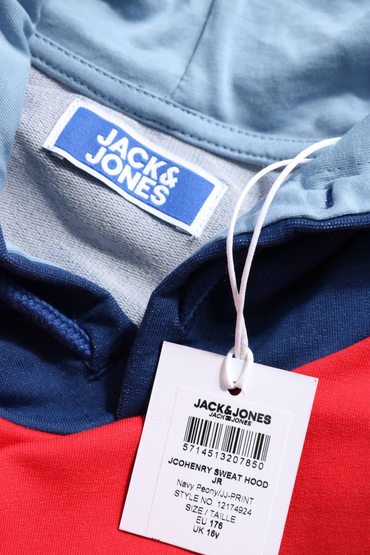 Детска блуза Jack&Jones3