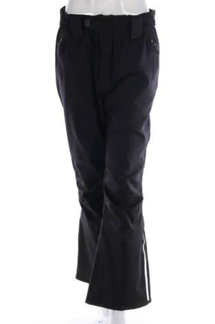 Панталон за зимни спортове Wave board