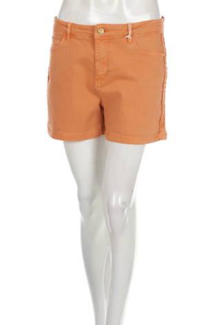 Къси панталони YARGICI