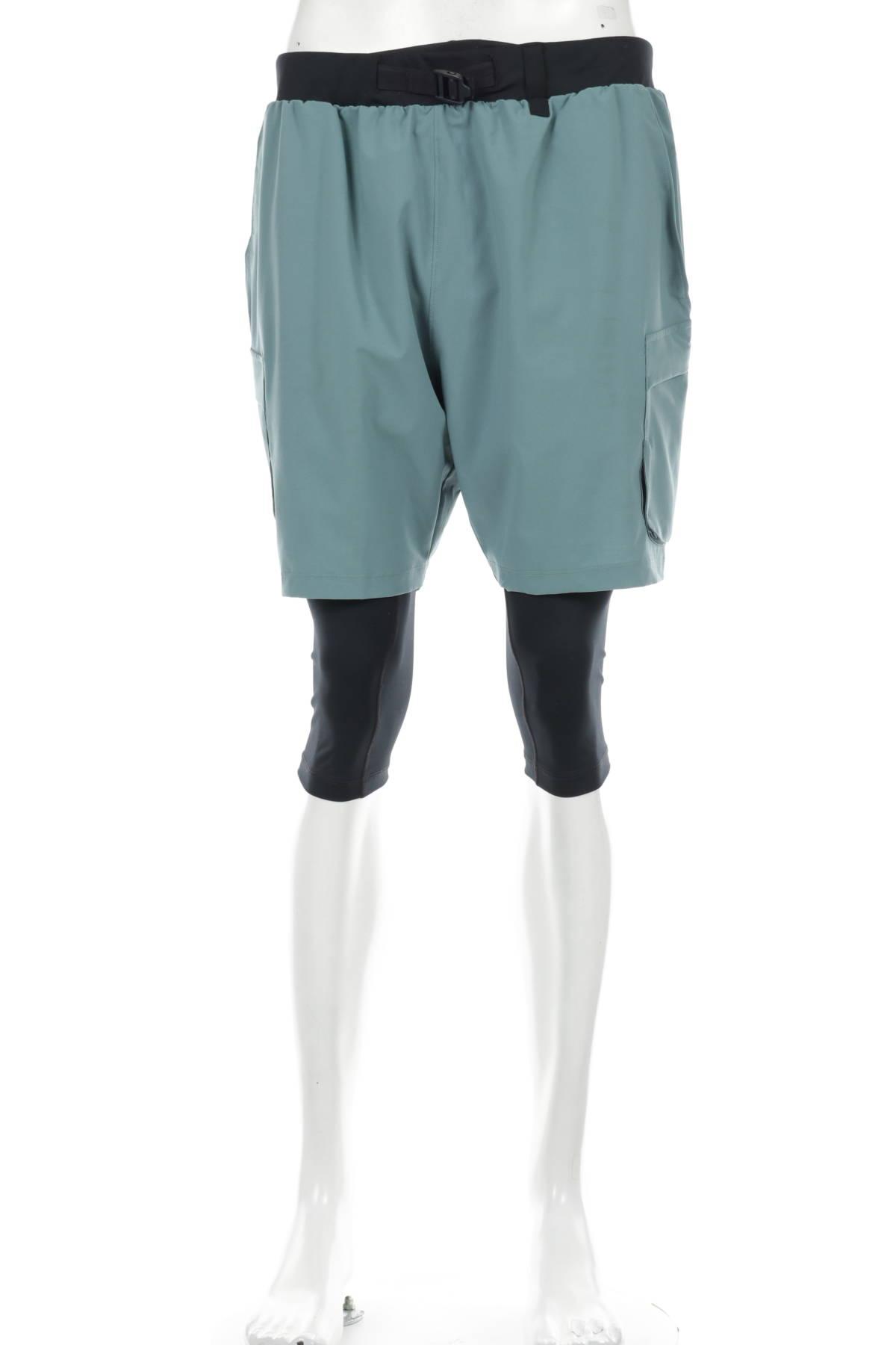 Спортни къси панталони UNDER ARMOUR1