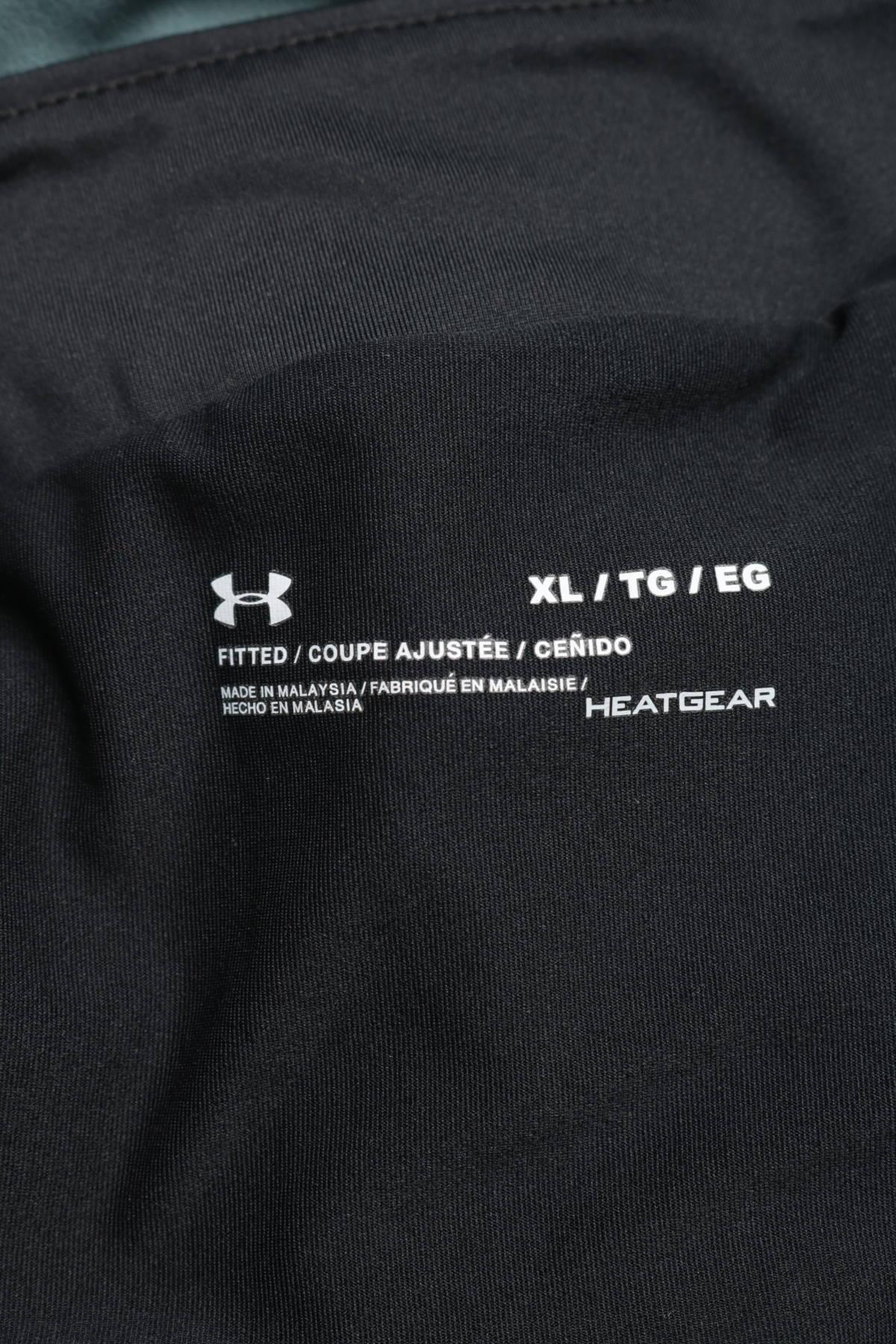 Спортни къси панталони UNDER ARMOUR3