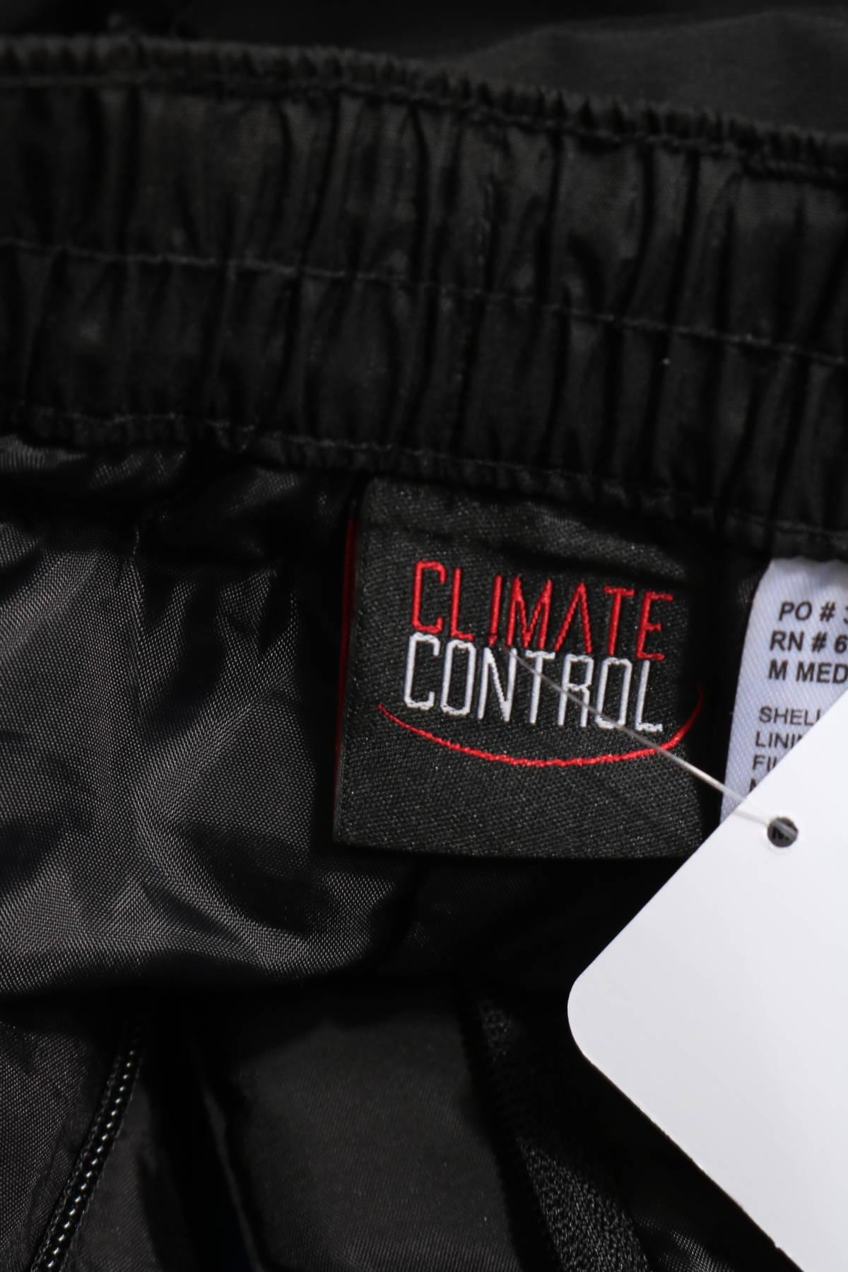 Панталон за зимни спортове Climate Control3
