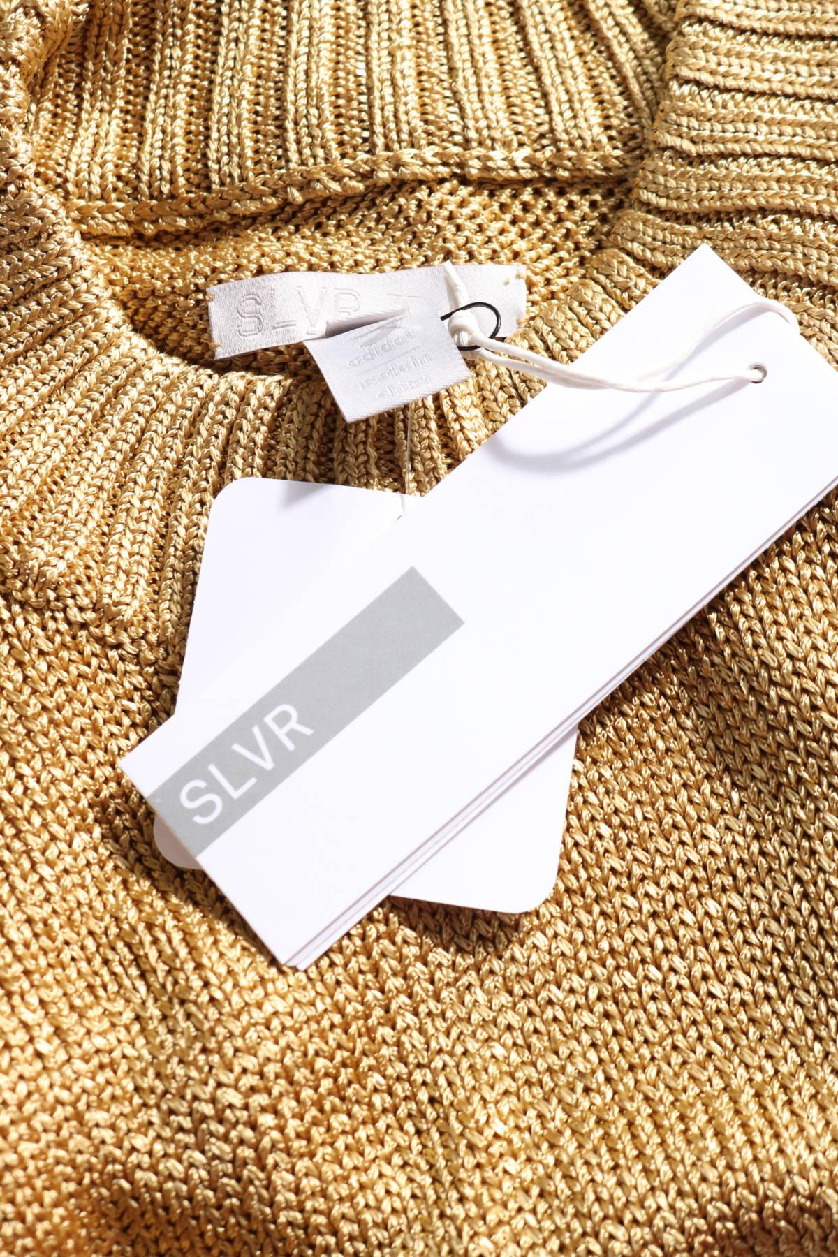 Пуловер Adidas SLVR3