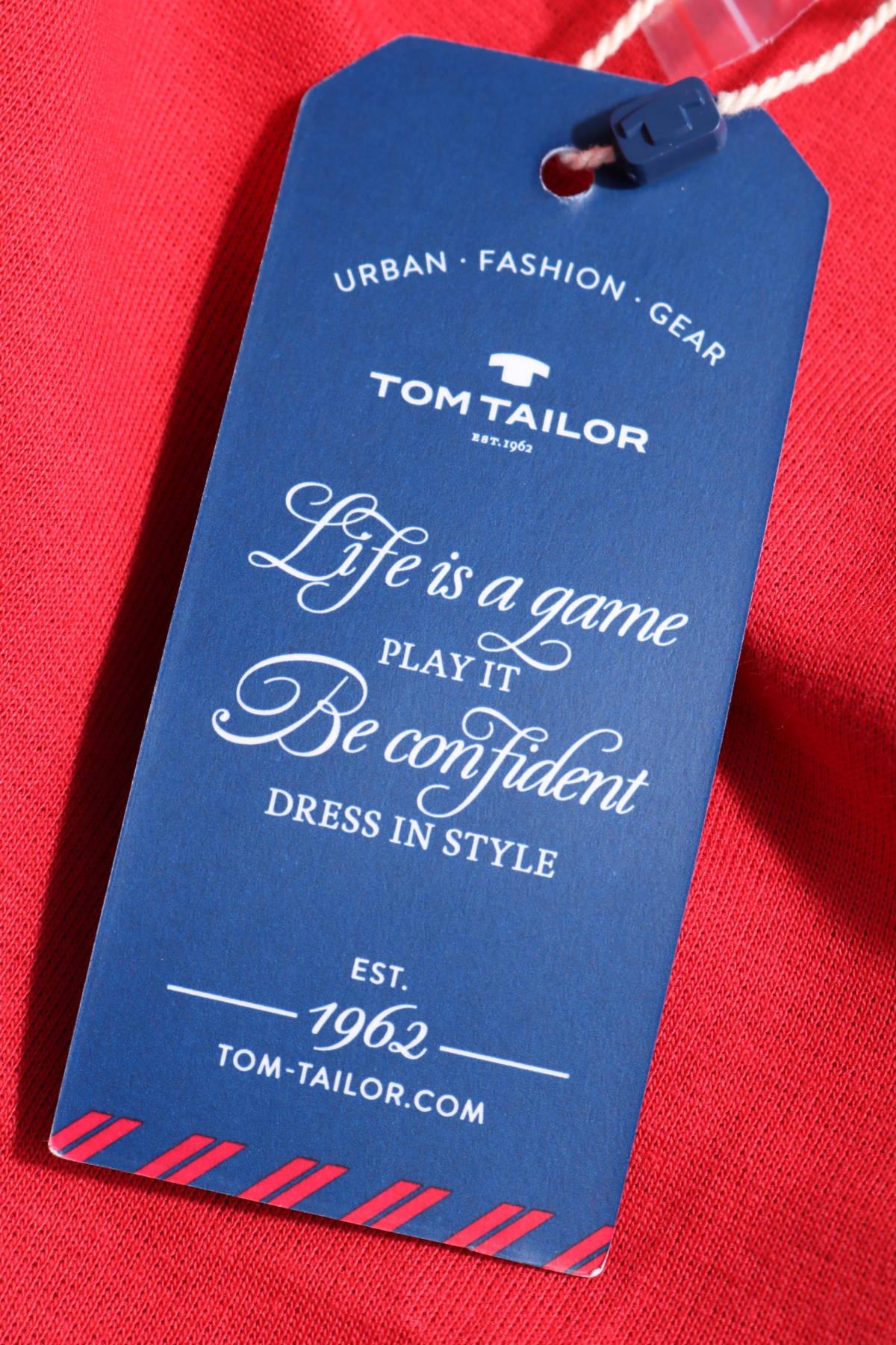 Спортно-елегантно сако Tom Tailor3