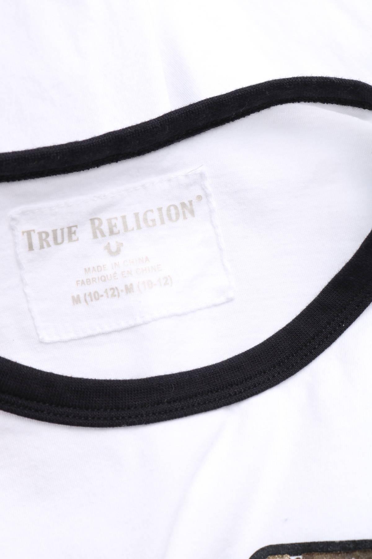 Детска тениска True Religion3