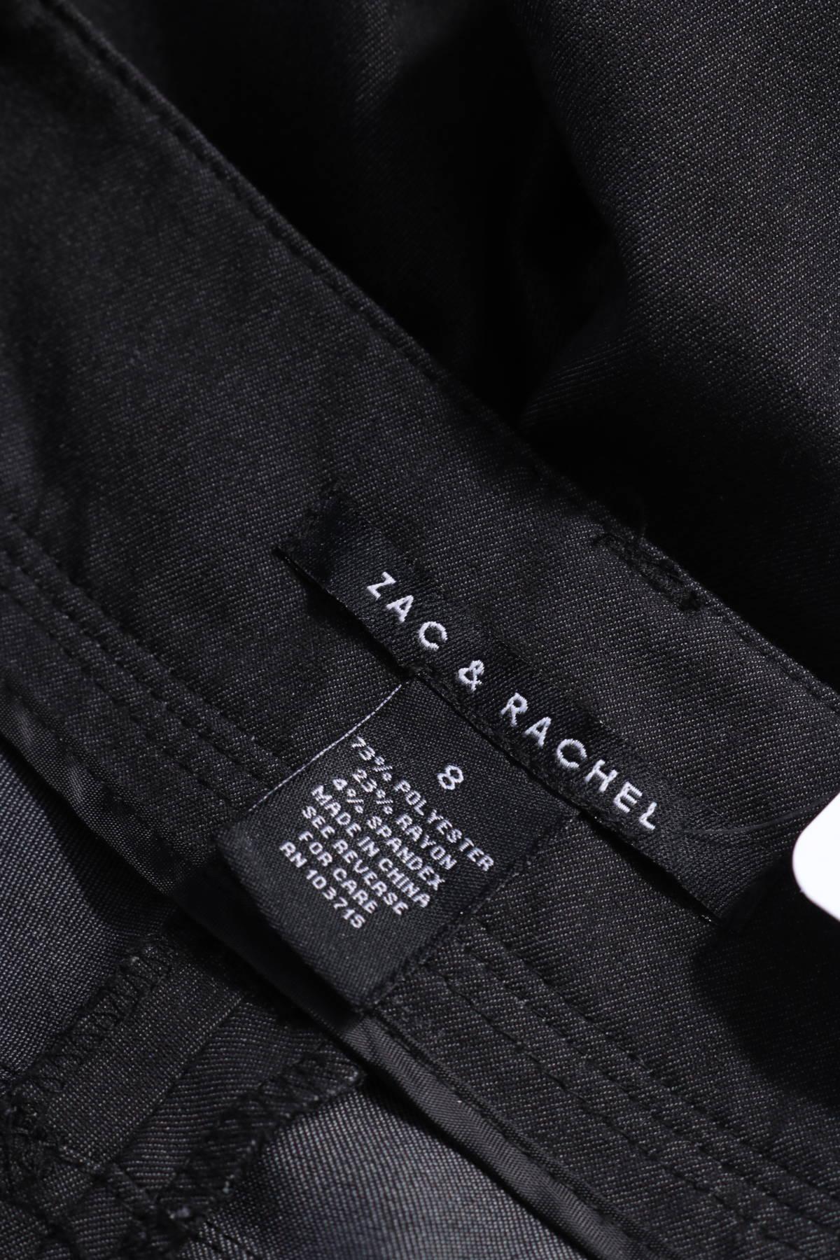 Панталон ZAC&RACHEL3