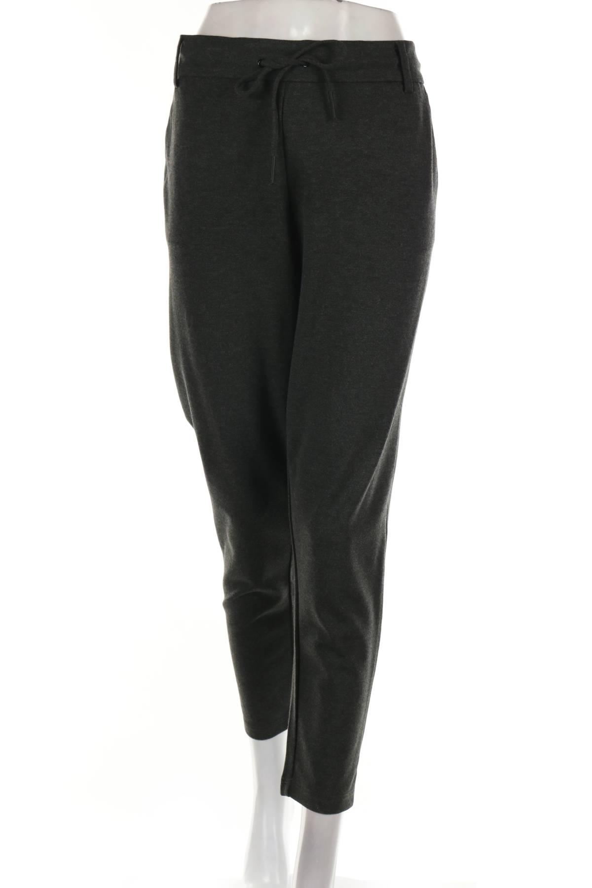 Спортен панталон ONLY1