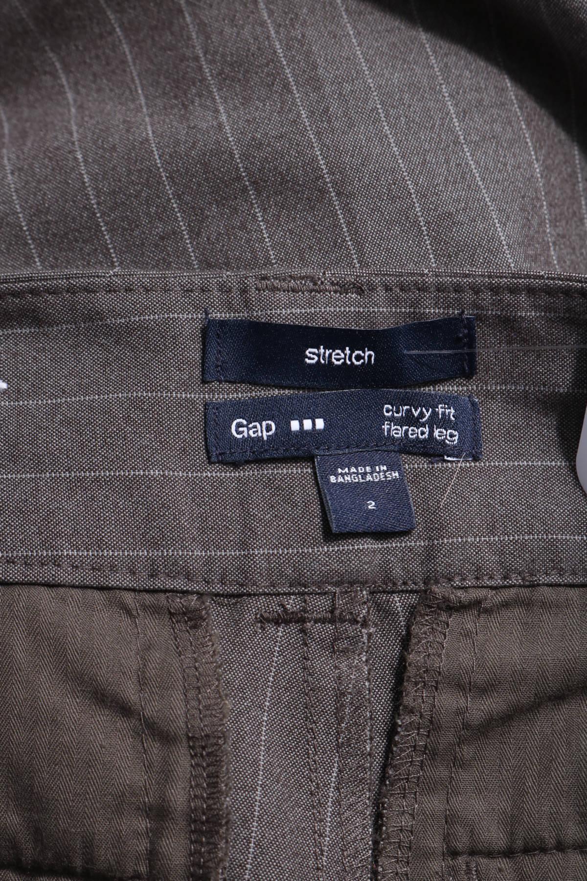 Елегантен панталон GAP3