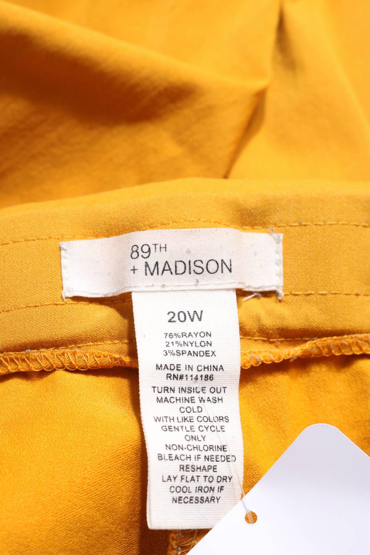 Панталон 89th and madison4
