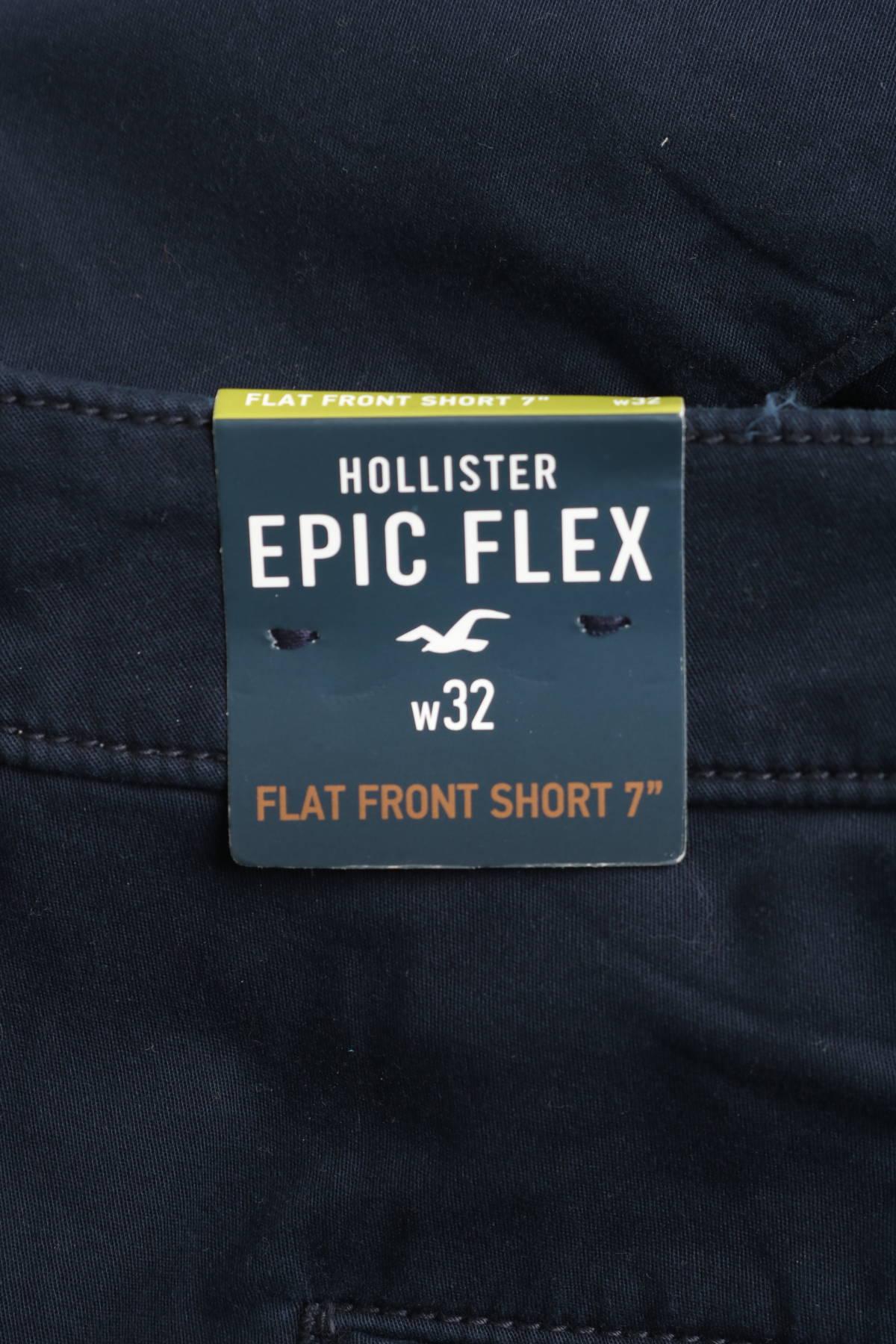 Къси панталони HOLLISTER3