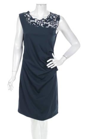 Официална рокля KAFFE