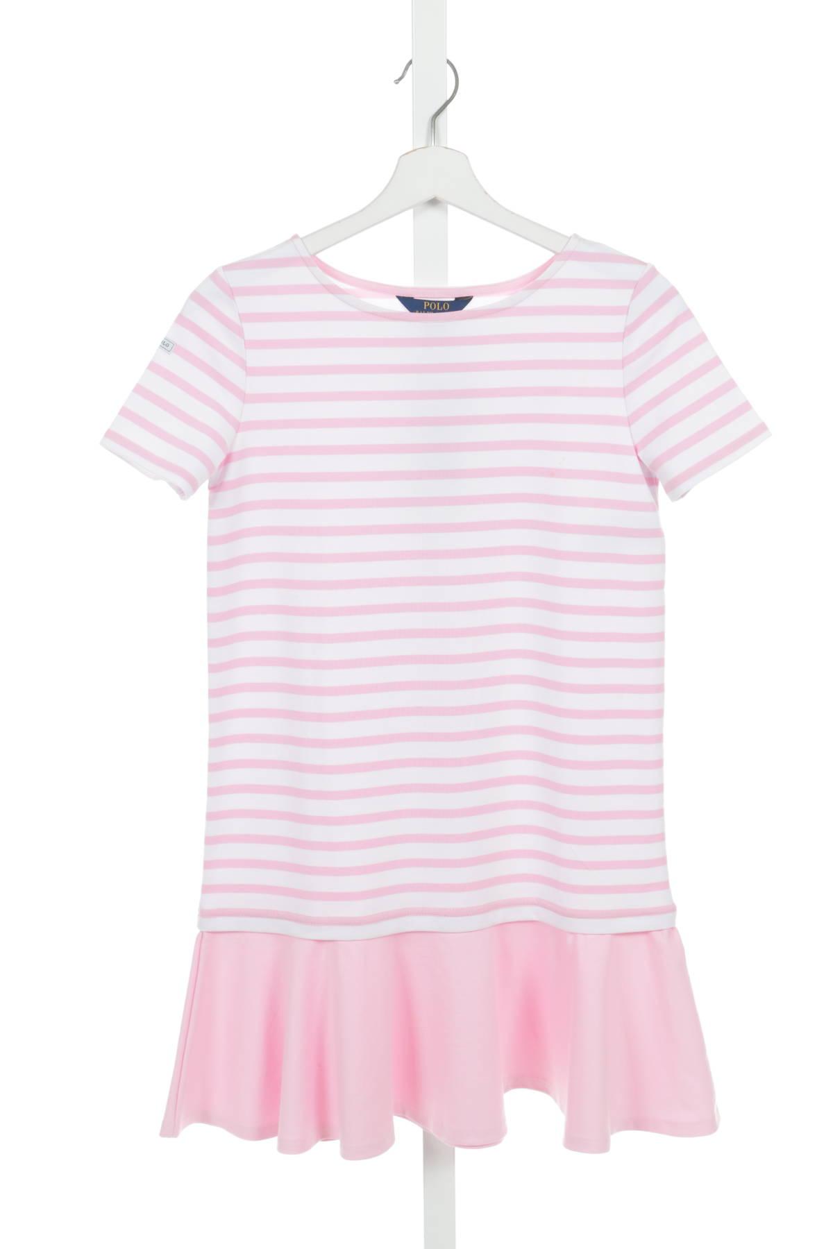 Детска рокля POLO BY RALPH LAUREN1