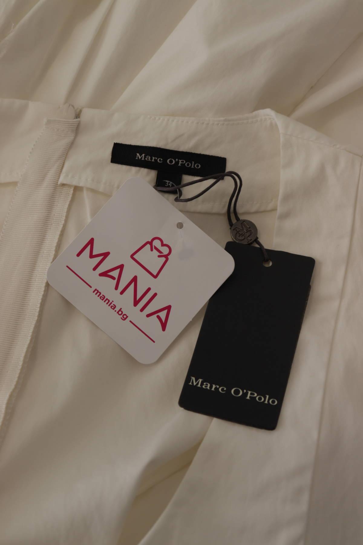 Ежедневна рокля MARC O`POLO3