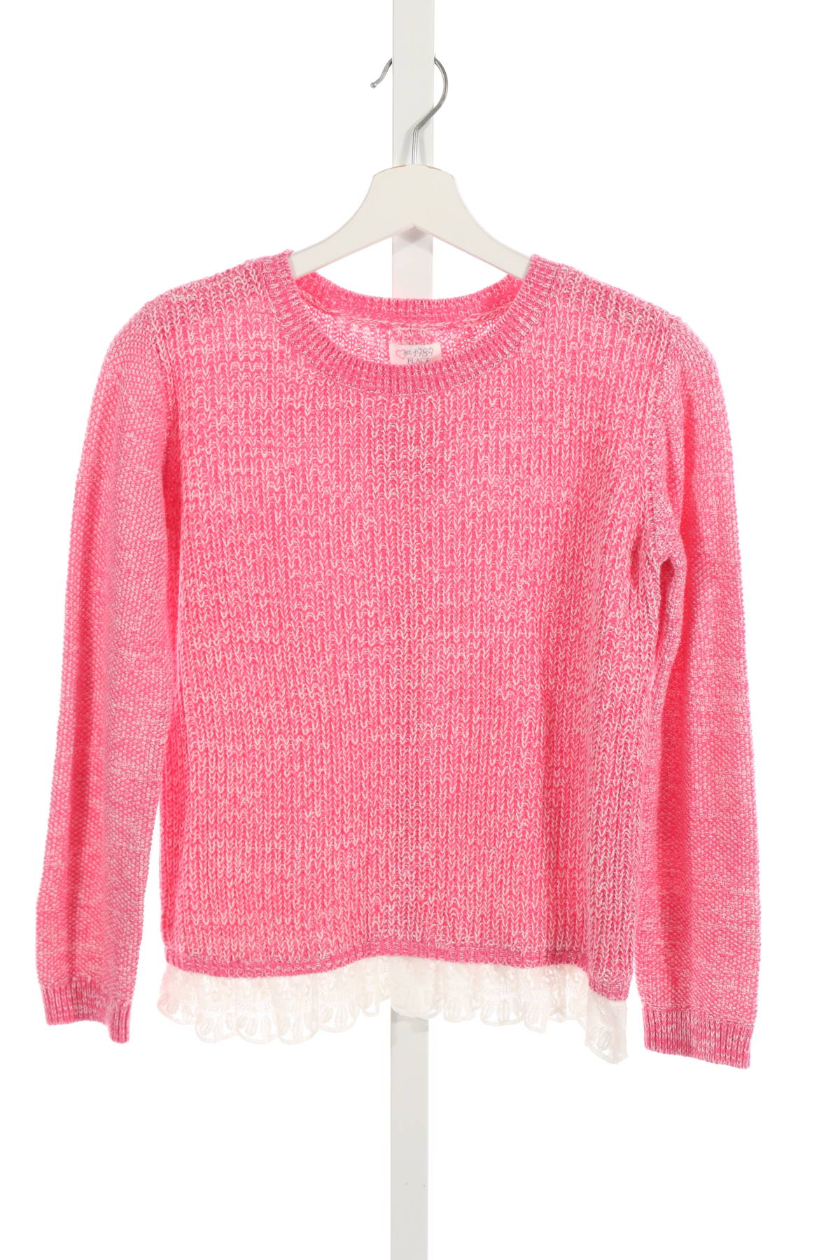 Детски пуловер Place Est. 19891