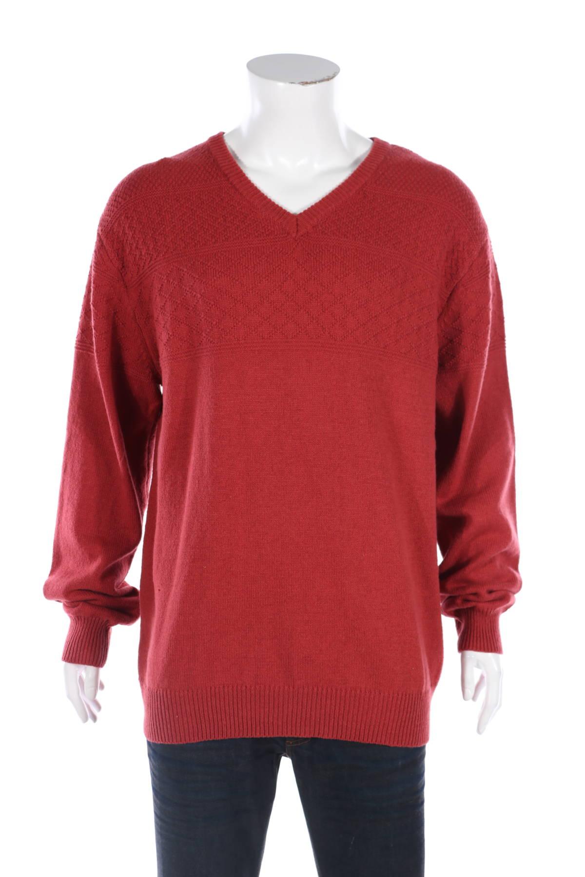 Пуловер BALSAMIK1
