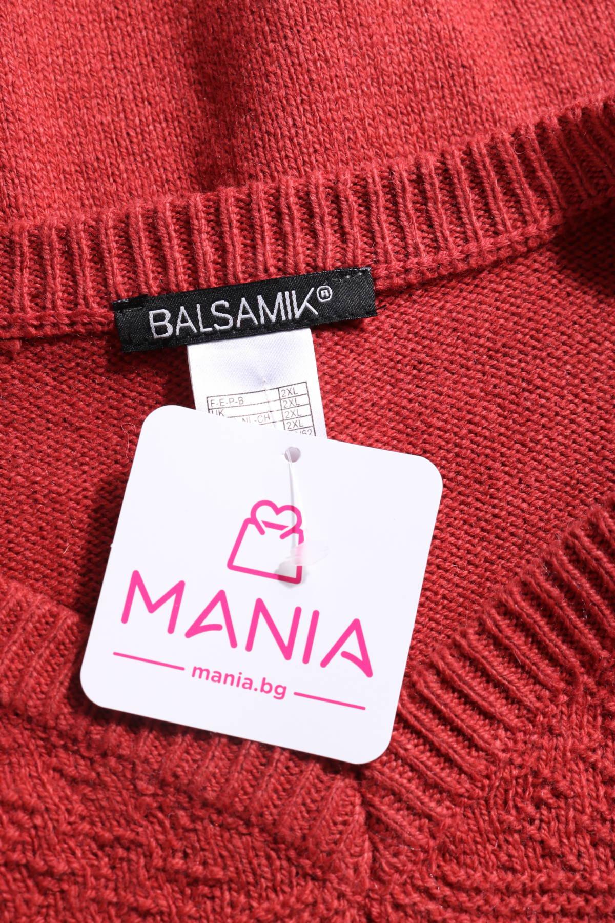Пуловер BALSAMIK3