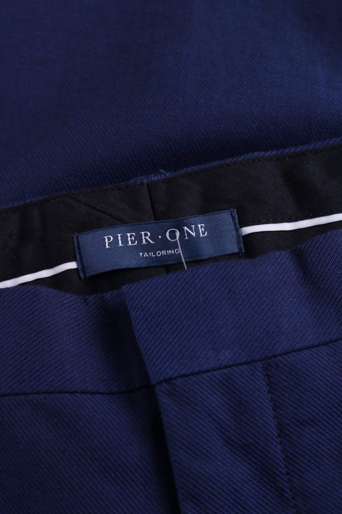 Официален панталон PIER ONE3