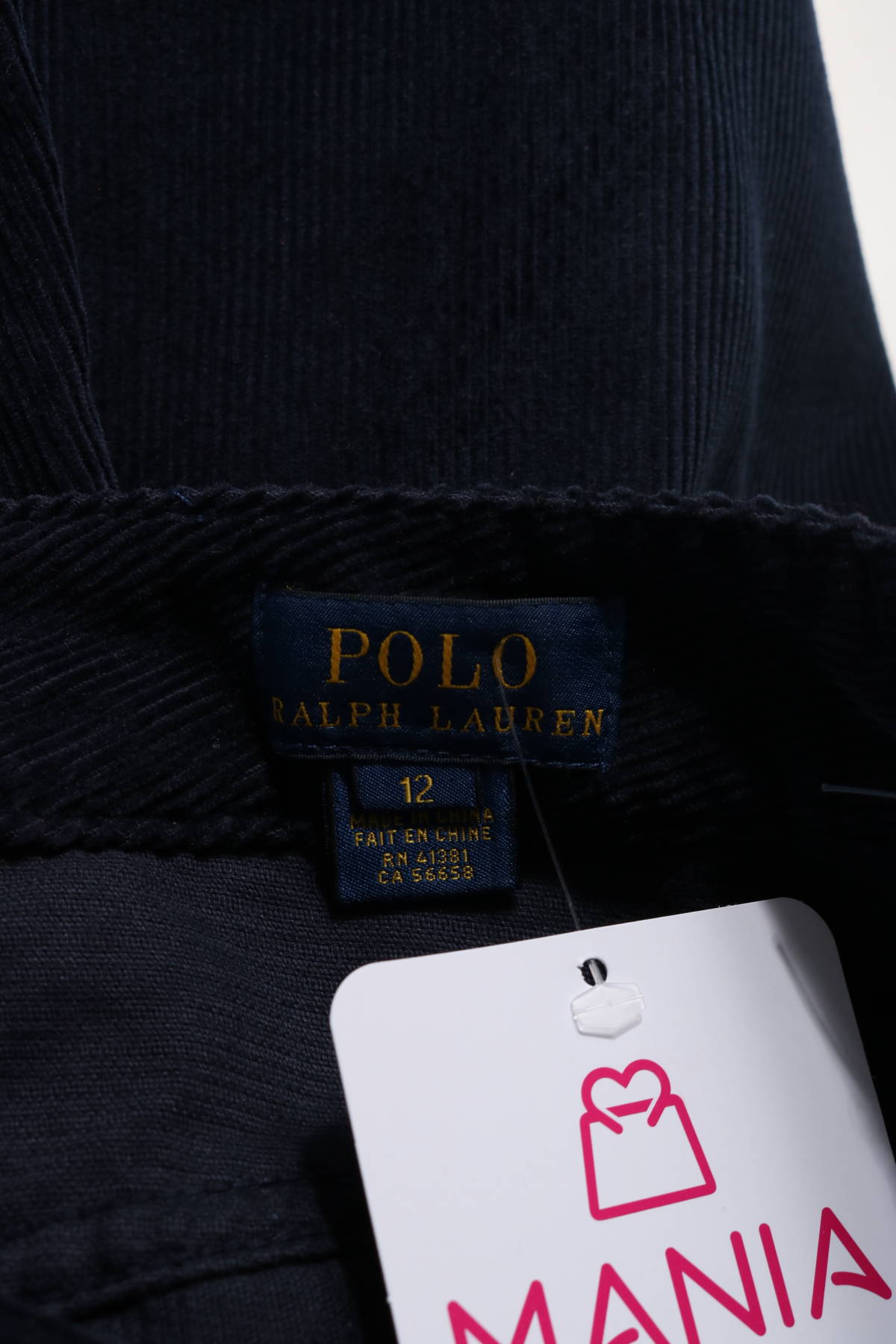 Детски джинси Polo By Ralph Lauren3