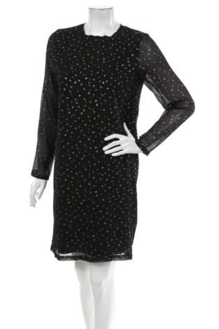 Официална рокля PIECES