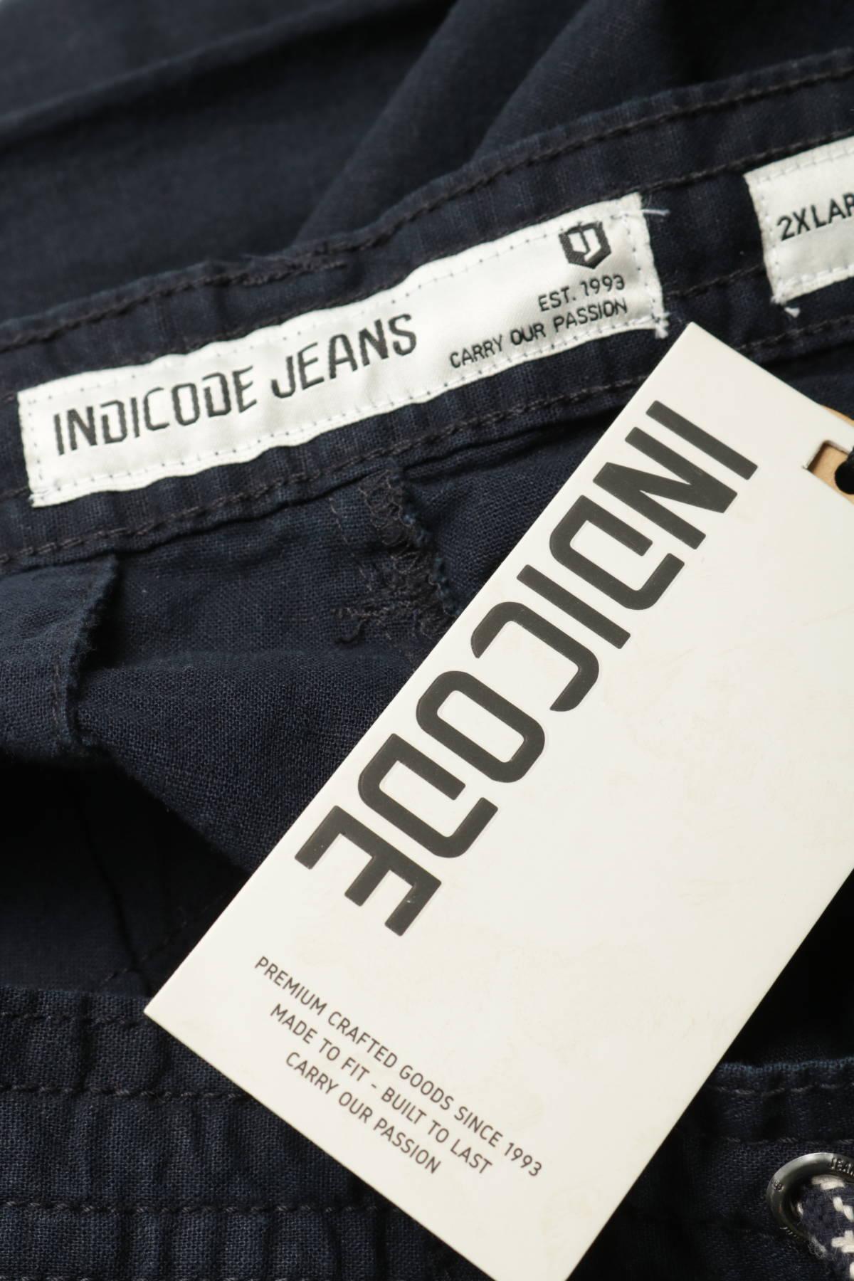 Панталон INDICODE JEANS4