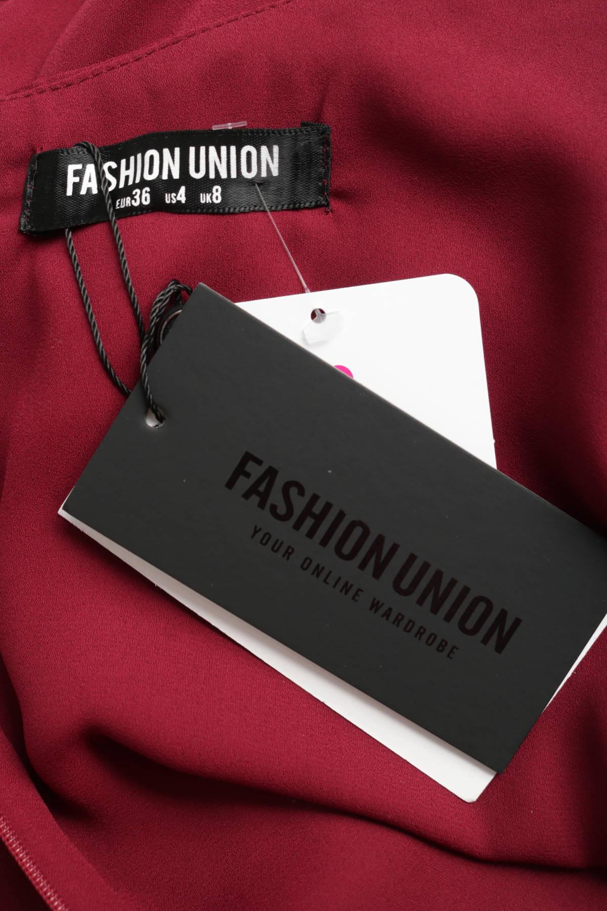Гащеризон FASHION UNION3