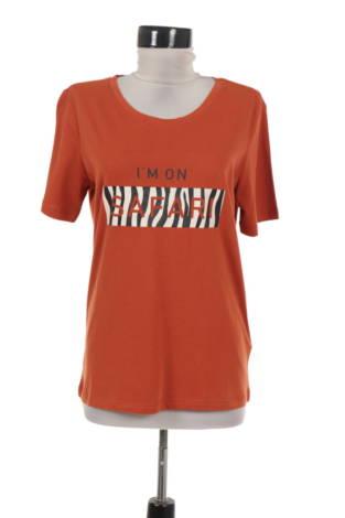 Тениска с щампа MINIMUM