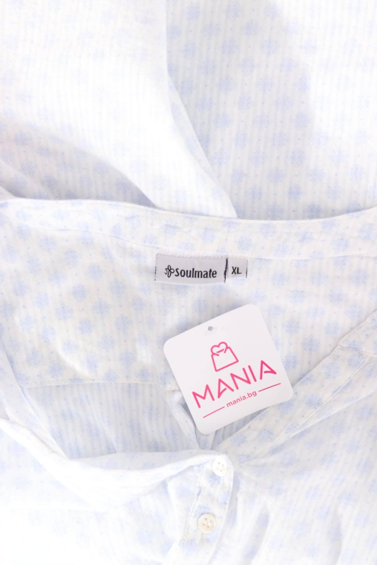 Блуза SOULMATE3
